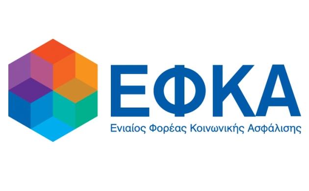 Ηλεκτρονικά βήματα για έκδοση του ενιαίου αποδεικτικού ασφαλιστικής ενημερότητας φυσικών και νομικών προσώπων