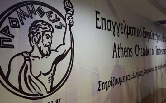 Ένταξη των διαμεσολαβητών σε πρόγραμμα της Περιφέρειας Αττικής