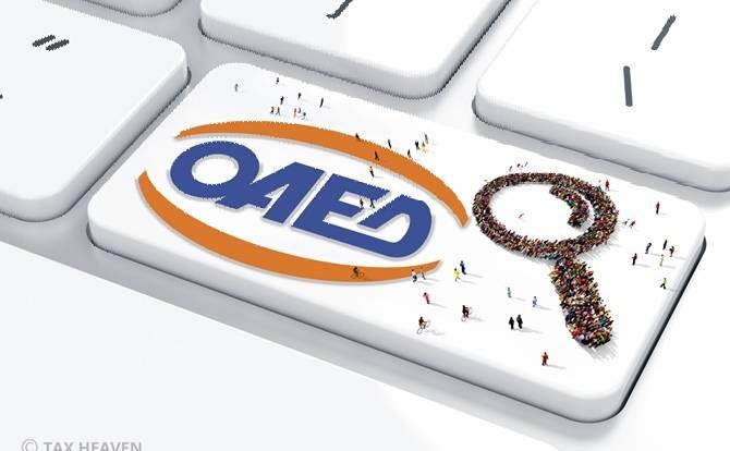ΟΑΕΔ: Αυτόματη ανανέωση όλων των δελτίων ανεργίας στη Σάμο και στην Ικαρία - Κλειστό θα παραμείνει το ΚΠΑ2 Σάμου.